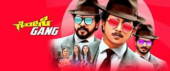 Gosi Gang - Upcoming Kannada Movies releasing Diwali 2018