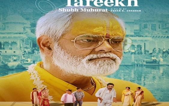 Ikkis-tareekh_movie