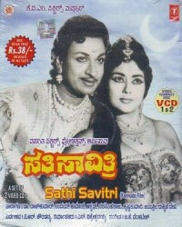 Sati Savitri (1965) - Top Rated Kannada Movies of All Time