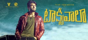 Taxiwala - Upcoming Movie In November 2018