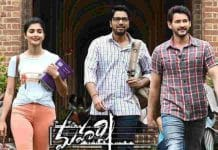 Maharshi cross 200 Cr mark and more to come