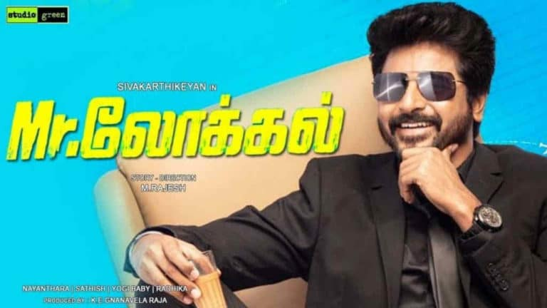 Mr.Local Release date changed
