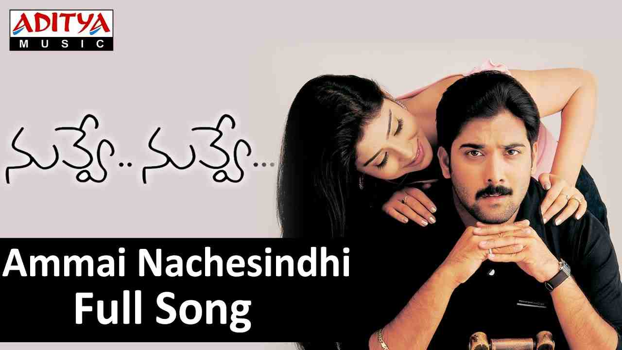 Ammai Nachesindhi Song Lyrics