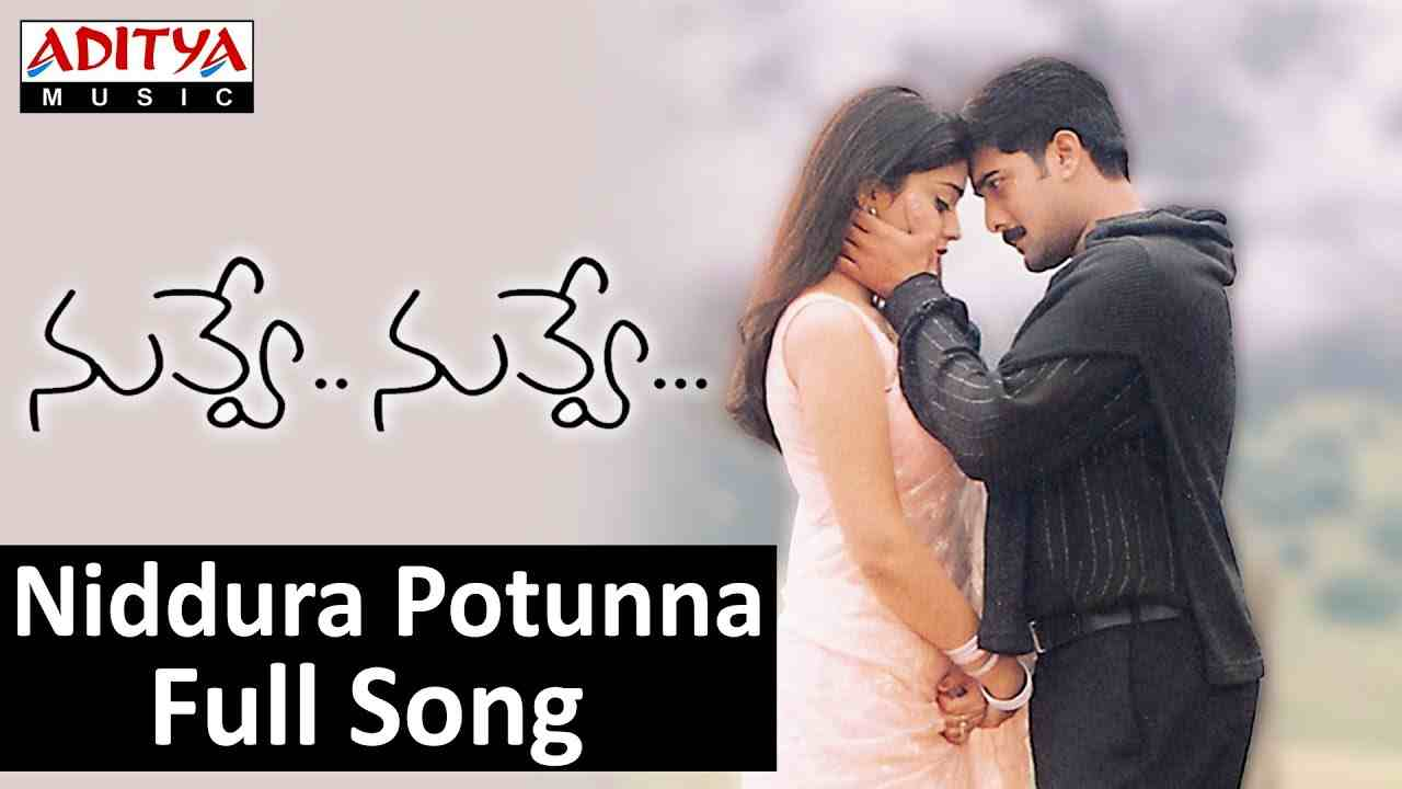 Niddura Potunna Song Lyrics