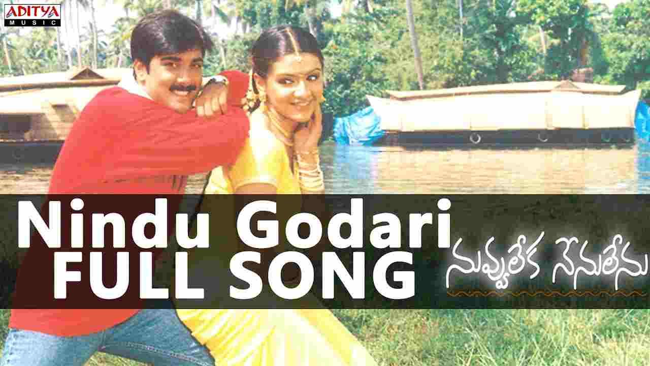 Nindu Godari Song Lyrics