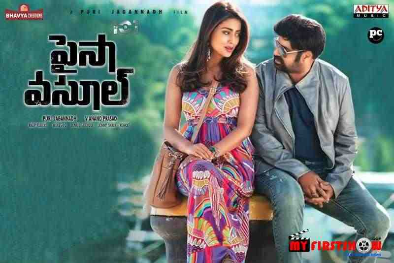 Kannu Kannu Kalisai Song Lyrics