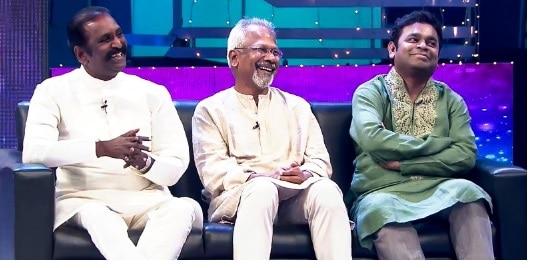 Ponniyin Selvan Full Movie