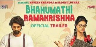 Bhanumathi & Ramakrish moviena