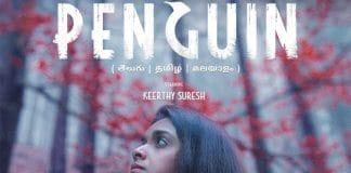 Latest Tamil movies on 2020