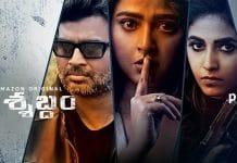 Nishabdham Movie Details