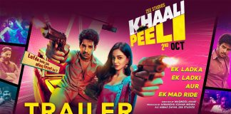 Khaali Peeli Movie