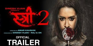 Stree 2 Movie