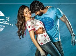 Chandamama Raave Movie