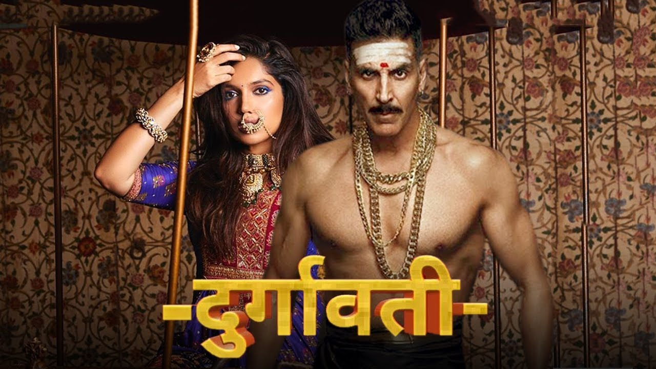 Durgavati Movie