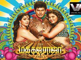 Madha Gaja Raja Movie