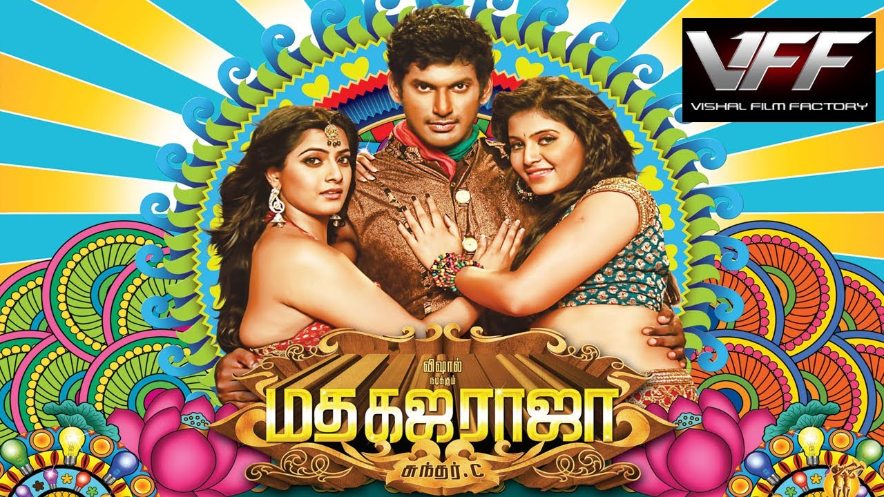 Madha Gaja Raja Movie