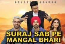 Suraj Pe Mangal Bhari Movie