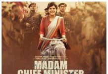 Madam Chief Minister Movie