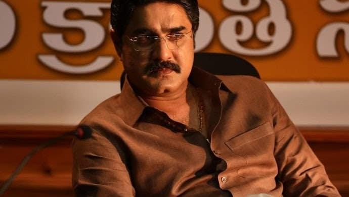 Kothala Rayudu Full Movie Download