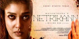 Netrikann Full Movie Download