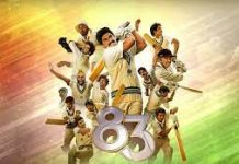 83 Upcoming Sports Drama movie
