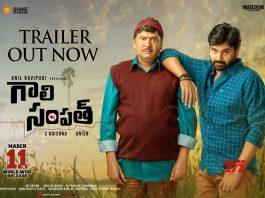 Gaali Sampath Full Movie Download