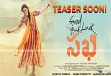 Good Luck Sakhi Upcoming Movie