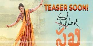 Good Luck Sakhi Upcoming Movie