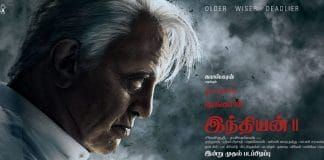 Indian 2 Upcoming Movie News