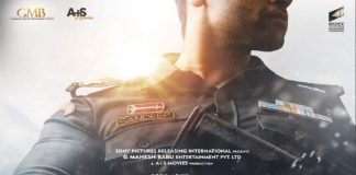 Major Full Movie
