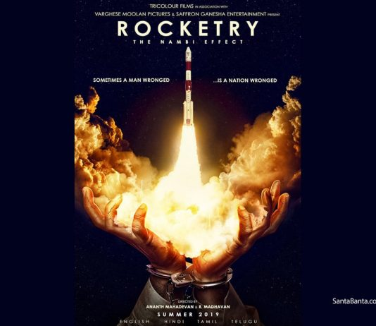 Rocketry Movie News