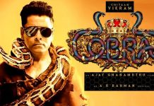 Cobra Upcoming Movie
