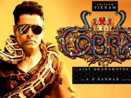 Cobra Upcoming Movie
