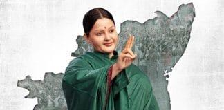 Jayalalithaa's Upcoming Biographical Movie News