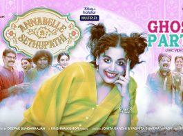 Annabelle Sethupathi Full Movie Leaked byTamilrockers
