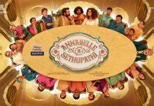 Annabelle Sethupathi Movie