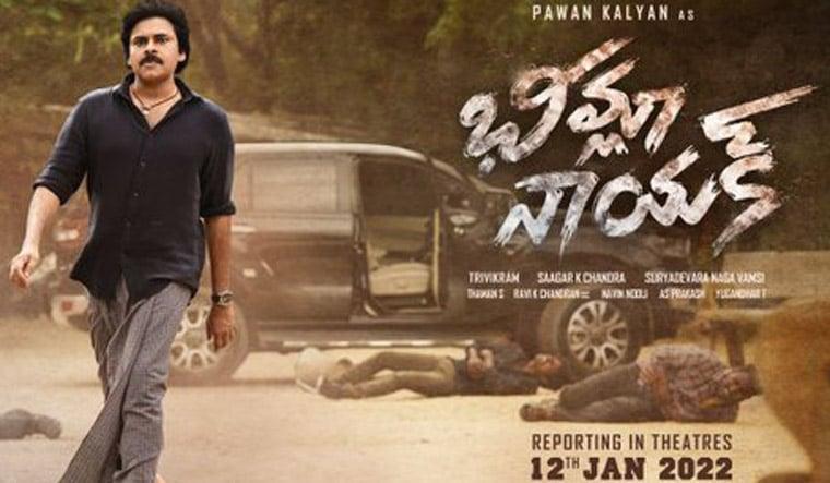 Bheemla Nayak Movie