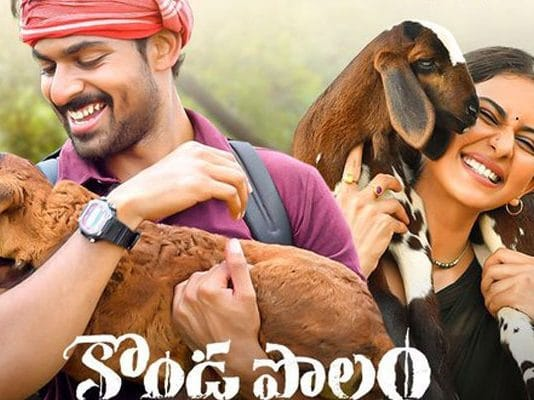 Konda Polam Full Movie Download